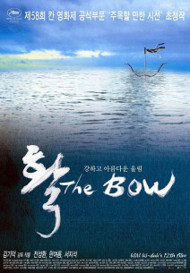 """Poster for the movie """"The Bow"""""""