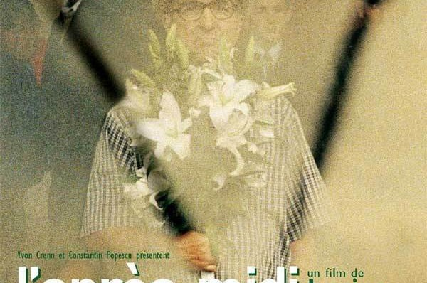 """Poster for the movie """"The Afternoon of a Torturer"""""""