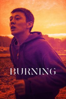 "Poster for the movie ""Burning"""