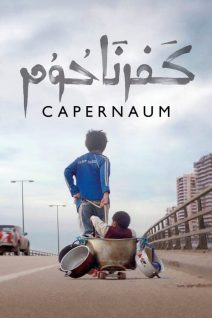"Poster for the movie ""Capernaum"""