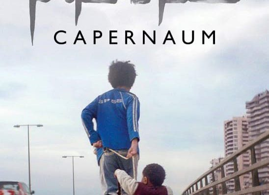 """Poster for the movie """"Capernaum"""""""