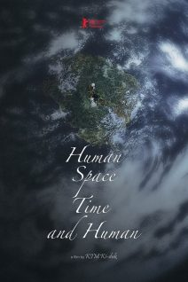 "Poster for the movie ""Human, Space, Time and Human"""