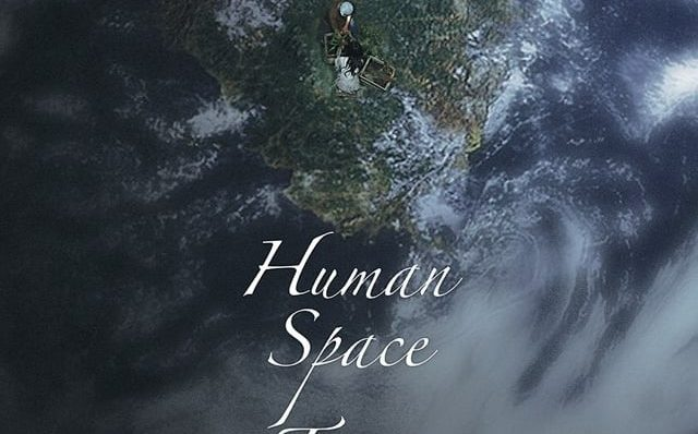 """Poster for the movie """"Human, Space, Time and Human"""""""