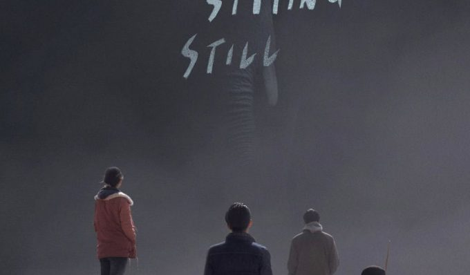 """Poster for the movie """"An Elephant Sitting Still"""""""